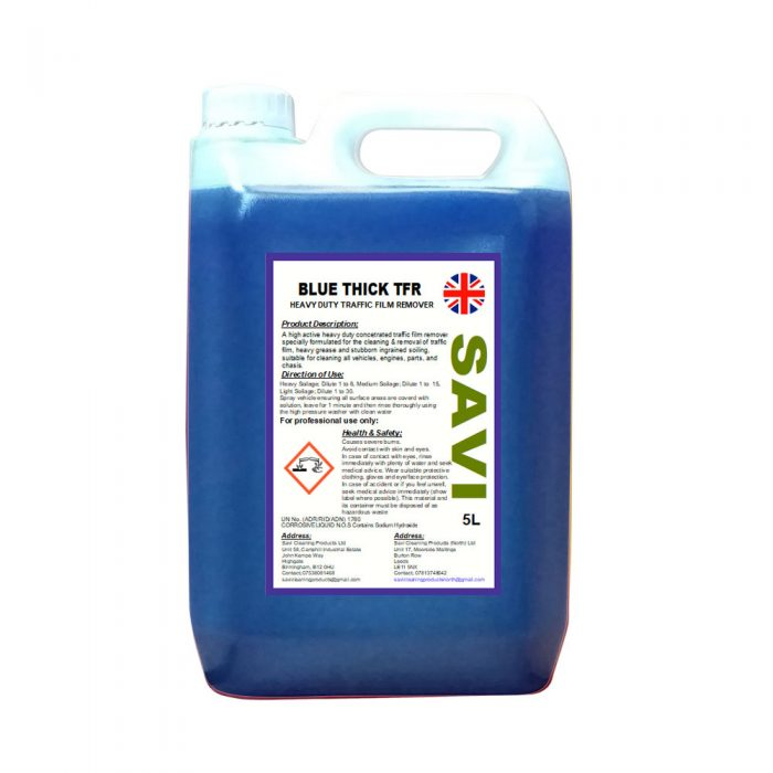 5-ltr-blue-thick-tfr-rev-1